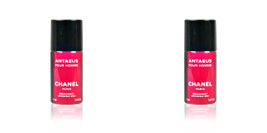 Chanel ANTAEUS deodorant spray 100 ml