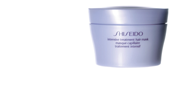 Shiseido HAIR CARE intensive treatment hair mask 200 ml