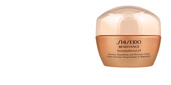 Shiseido BENEFIANCE WRINKLE RESIST24 intensive nourishing cream 50 ml